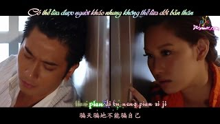 [Vietsub + Kara _ MV] Ron Ng & Kate Tsui ( Season Of Love )