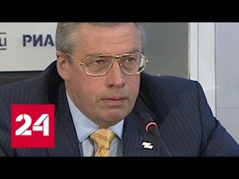 """Имущество бывшего главы НПО """"Космос"""" арестовали в Дубае"""