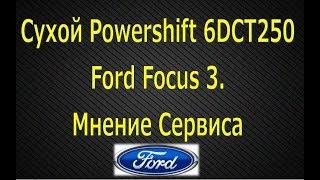 Ford Quruq PowerShift E'tibor. Robot 6DCT250 bo'yicha ko'rinishi (Ford 3 Fokus)
