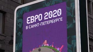 В Санкт Петербурге стартовал обратный отсчет до чемпионата Европы по футболу 2020