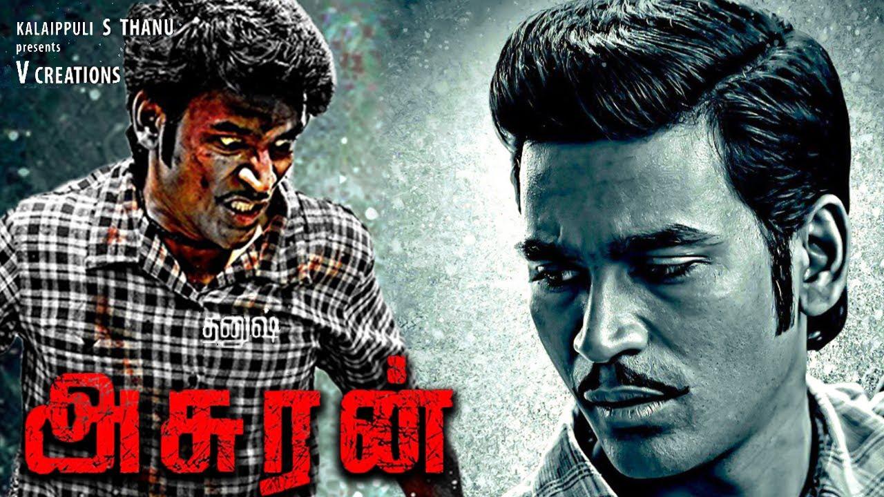 ASURAN: Dhanush's Movie Second Look Poster | Vetrimaran | Hot Cinema News
