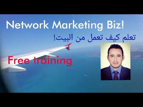 Learn how you work online from Home _free Training