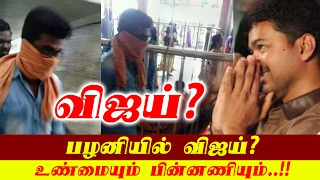 Actor Vijay Fan in Palani Temple - Look alike | Real Truth | Tea Kadai