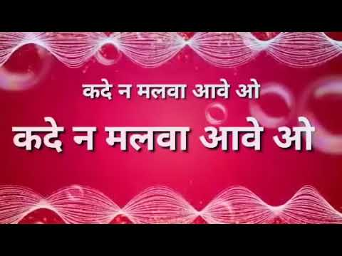 Charo Dham Hai Maat Pita Re Charno Me  चारो धाम है मात पिता रे चरणों में !! माता पिता भक्ति सोंग