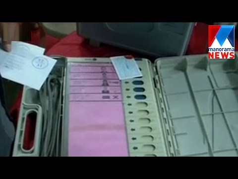 Irregularities found on an Electronic Voting machine in MP  | Manorama News