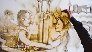 Песочная анимация объединившая Украину и Литву