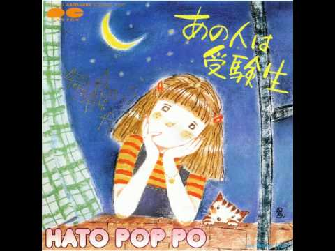 Moonlight Tonight / HATO-POP-PO