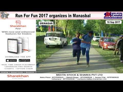 Jammu Kashmir News Round Up 16 Sep  2017
