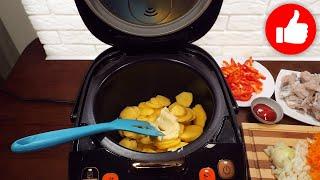 Просто смешайте картошку с рыбой в мультиварке Ни кто не верит что вкусное блюдо готовится легко