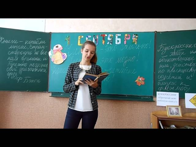 Анастасия Корохова читает произведение «Маленький роман» (Бунин Иван Алексеевич)