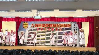 Publication Date: 2018-03-04 | Video Title: 西方舞