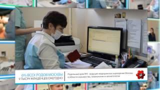 видео Базовая программа обязательного медицинского страхования в 2011 году