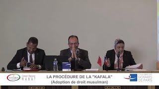 Colloque France-Maroc 2017 | La kafala