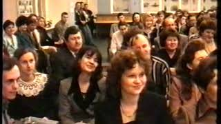 9 школа 1999 г  и др  Шаги творчества  Уроки