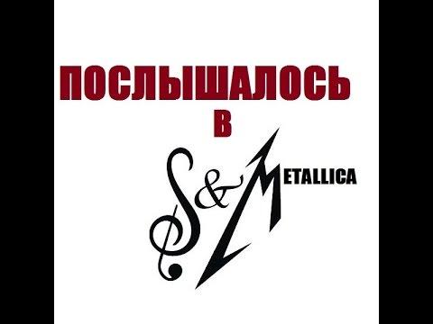 Метал Скачать, Рок, Тяжелую музыку бесплатно