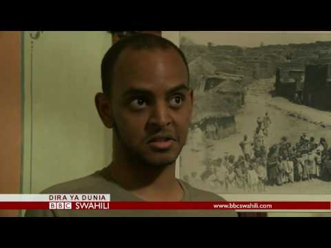 BBC DIRA YA DUNIA ALHAMISI 20.07.2017
