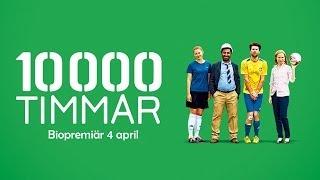 10.000 timmar - officiell trailer
