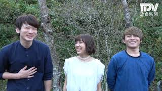 【マチ★アソビvol.21】スピラ・スピカインタビュー