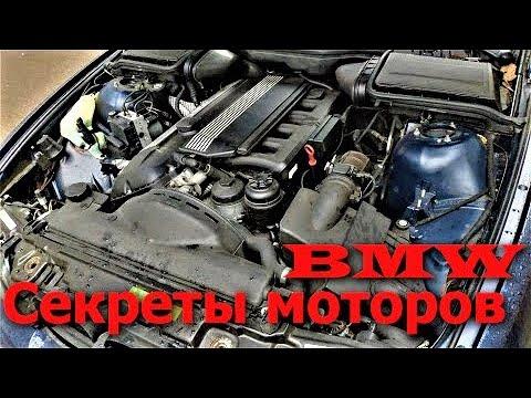 М52 лучше М54 !? BMW E39
