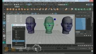 maya教學 369 其他動態變形工具blendshape表情製作與混合骨架表情