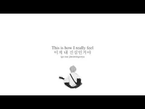 Urban Zakapa - I Don't Love You (널 사랑하지 않아) Eng, Rom, Han Lyrics
