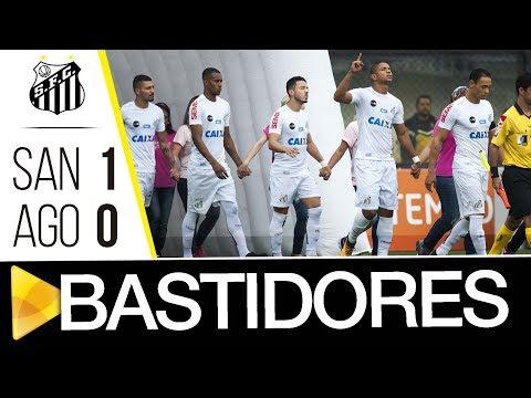 Santos 1 x 0 Atlético-GO | BASTIDORES | Brasileirão (22/10/17)