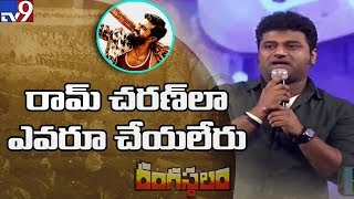 DSP speech @ Rangasthalam Success Meet || Pawan...