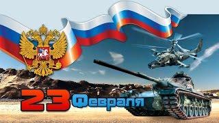 Я СЛУЖУ РОССИИ. АРМИЯ РОССИИ. ВПЕРЕД РОССИЯ. ВЕЛИКАЯ РОССИЯ.КЛАССНОЕ ВИДЕО. (YUDIK JN)