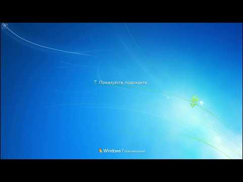 Удаление всех .dll файлов в Windows 7