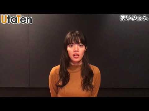 最新アルバム『青春のエキサイトメント』をリリースしたあいみょんのワンマン、早くもSold Out!