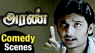 Aran - Tamil Movie   Jiiva & Gopika's Chandramukhi Spoof   Mohanlal   Comedy Scene