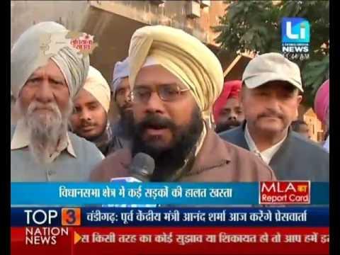 Mla Ka Report Card: Balwinder Singh Bains, Ludhiana South