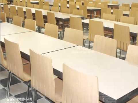 [구내식당금성파지오] PG-001 황지교회 구내식당의자,업소용가구 ...