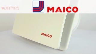 Вытяжной вентилятор Maico AWB 100 С | Вытяжные вентиляторы Maico(Вытяжные вентиляторы Maico - чистый воздух в Вашем доме http://www.maico.com.ua/ventilyatory-maico-awb-c/ Купить вытяжной вентилято..., 2016-03-19T13:49:39.000Z)