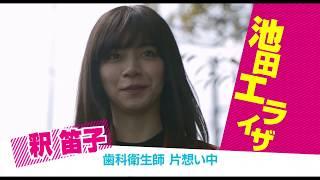 林遣都・栁俊太郎・前野朋哉の3人がさえない25歳の童貞を演じる本作。本...
