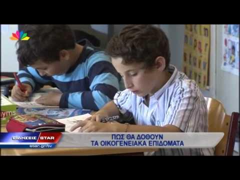 Ειδήσεις Star - 31.8.2014 - βράδυ