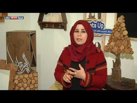 فتاة فلسطينية تفتتح ورشة -صديقة للبيئة-  - نشر قبل 6 ساعة
