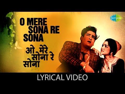 O mere sona re with lyrics | ओ मेरे सोना रे गाने के बोल |Teesri Manzil| Shammi Kapoor, Asha parekh