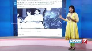 Karunanidhi cherishes 'Namakku Naame' work of Stalin | Therthal Timeline