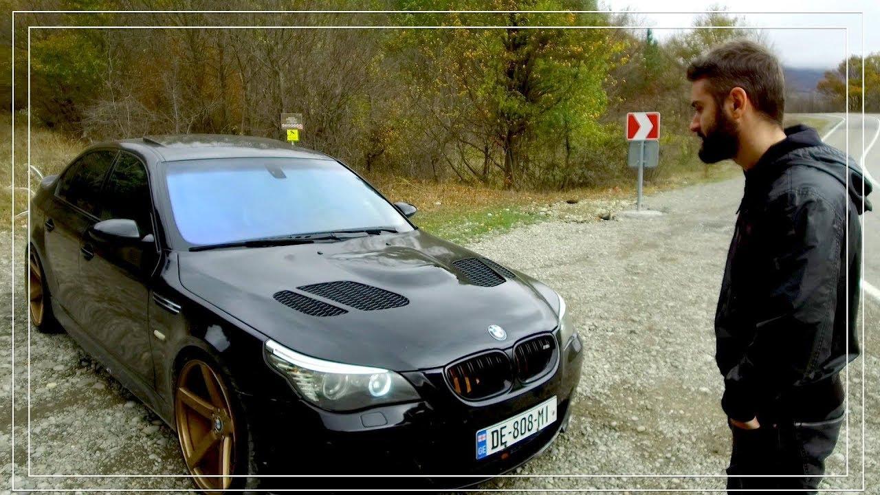 უხეში ტესტ დრაივი  BMW E60 M5  ROUGH TEST DRIVE