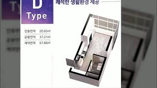 동탄역 입주 오피스텔 매매·전세·월세 정보 -  이너매…