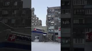 Снос части жилого дома Магнитогорск