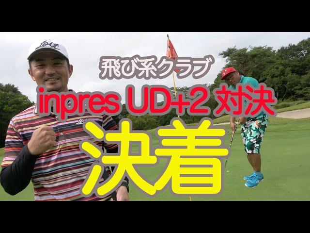 前が詰まってる時はノンビリ行こうよ♪雑談多めゴルフ動画!【⑥YAMAHAからの挑戦状7-9H】