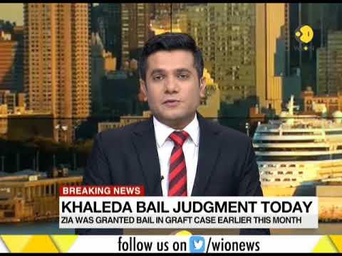 Bangladesh Supreme Court to deliver order on BNP chief Khaleda Zia's bail order