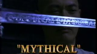 Crouching Tiger, Hidden Dragon (2000) Teaser 2 (VHS Capture)