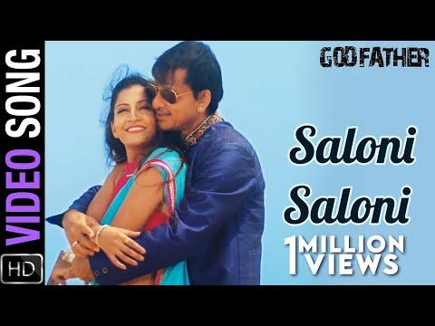 Saloni Saloni | Full Video Song | Godfather Odia Movie | Siddhanta Mahapatra , Anu Choudhury