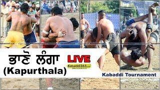 🔴 [Live] Bhano Langa (Kapurthala) Kabaddi Tournament 17 Mar 2018