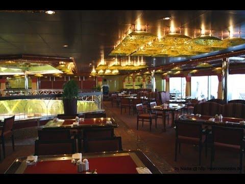 Costa Pacifica - Self Service Restaurant La Paloma