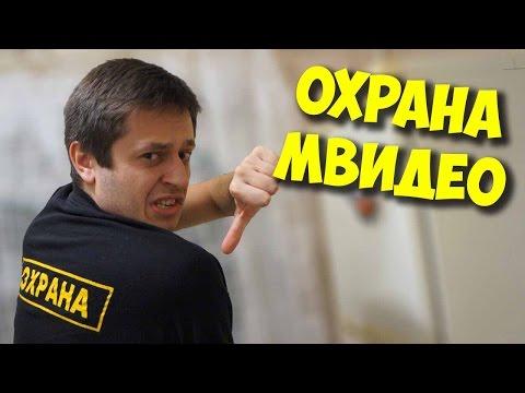 ООО ЧОП Щит-М: вакансии и работа в компании (Москва)