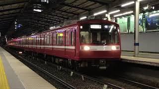 京急2051編成京急川崎駅出発